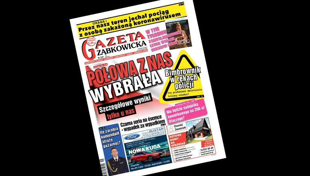 """""""Gazeta Ząbkowicka"""" z czwartku, 16 lipca  - Zdjęcie główne"""