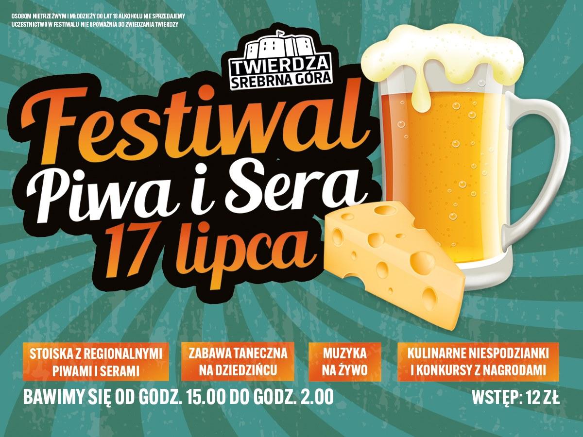 Srebrna Góra. Festiwal Piwa i Sera na Twierdzy - Zdjęcie główne