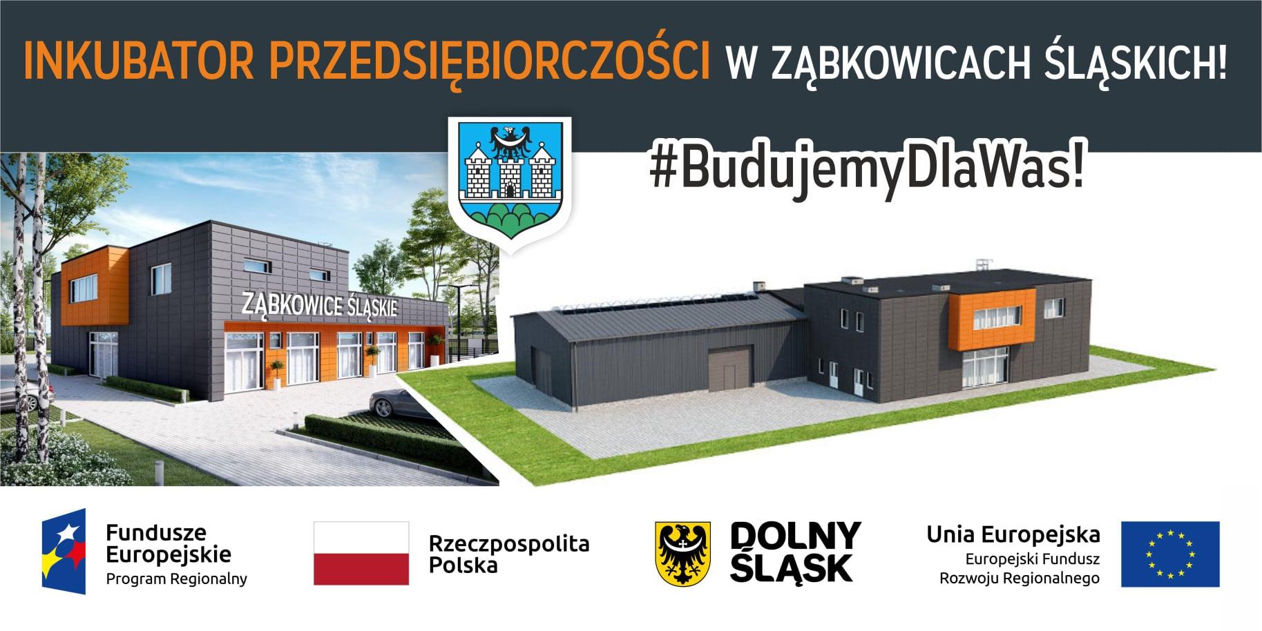Ząbkowice Śląskie: Powstanie Inkubator Przedsiębiorczości! - Zdjęcie główne