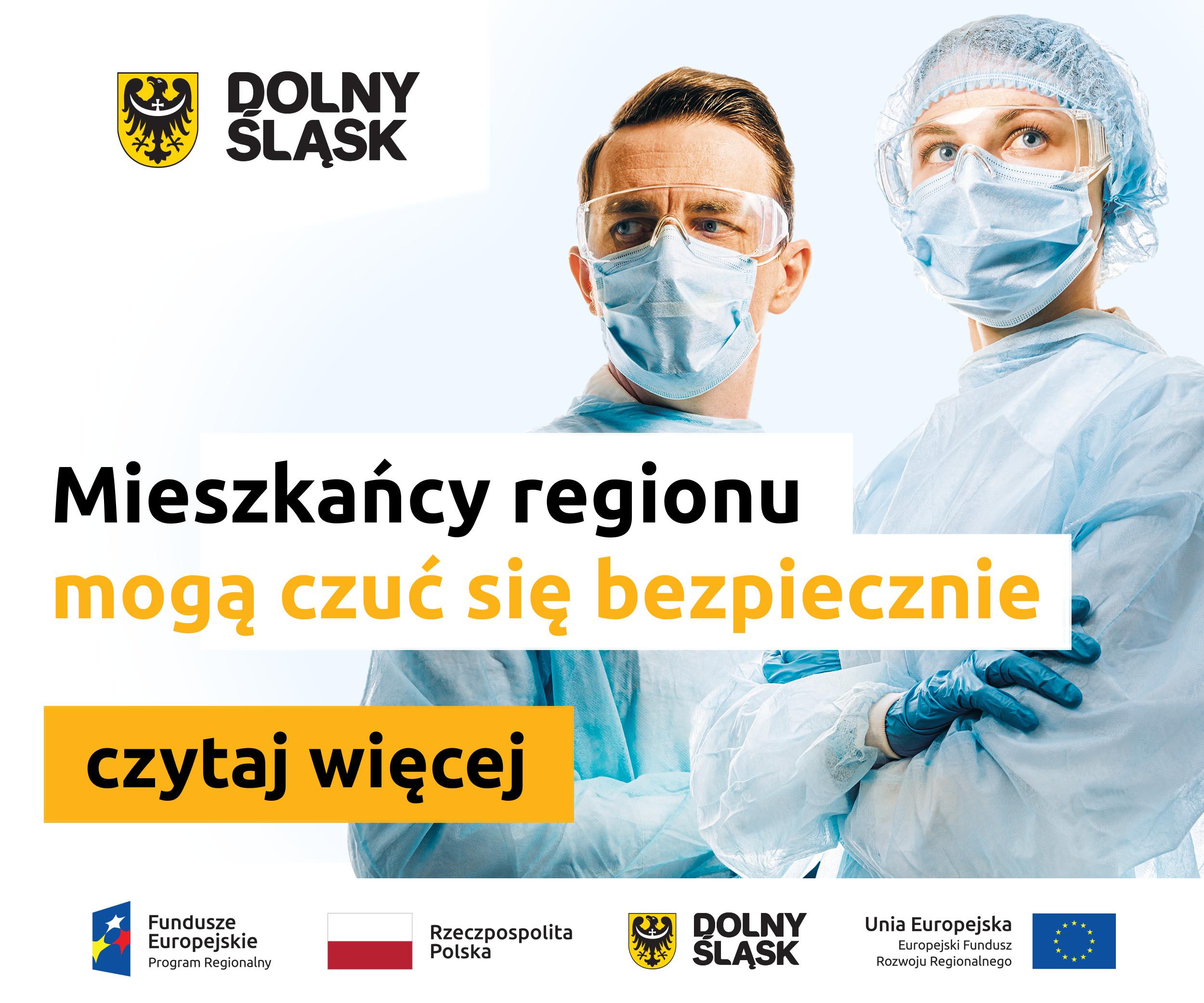 Dolny Śląsk: Mieszkańcy regionu mogą czuć się bezpiecznie  - Zdjęcie główne